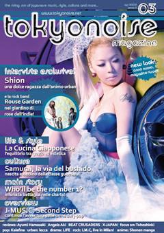 Scarica il TokyoNoise Magazine #3. Al suo interno, quest'intervista ESCLUSIVA!