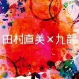 http://www.tokyonoise.net/public/V3img/35/43090_naomineo.jpg