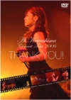Copertina di 'Kawashima Ai Concert Tour 2006 ~THANK YOU!~'