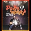 Copertina di 'Do As Infinity LIVE IN JAPAN'