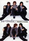 Copertina di 'Private Of w-inds.'