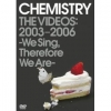 Copertina di 'CHEMISTRY The Video: 2003-2006 ~ We Sing, Therefore We Are ~'