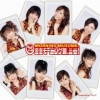 Copertina di '7.5 Fuyu Fuyu Morning Musume Mini!'