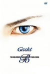 Copertina di 'Gackt Greatest Filmography 1999-2006 ~ Blue ~'