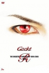 Copertina di 'Gackt Greatest Filmography 1999-2006 ~ Red ~'