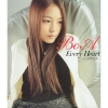 Copertina di 'Every Heart -Minna no Kimochi-'