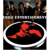 Copertina di 'EXILE Entertainment'