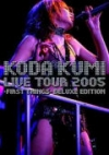 Copertina di 'Koda Kumi Live Tour 2005 ~first things~ Deluxe edition (2DVD)'