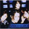 Copertina di 'VIDEO GLAY 2'