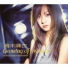 Copertina di 'Growing Of My Heart'