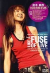 Copertina di 'Mai Kuraki Live Tour 2005 LIKE A FUSE OF LIVE and Tour Documentary of ''chance for you'''