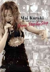 Copertina di 'Mai Kuraki 5th Anniversary Edition Grow, Step by Step'