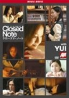 Copertina di 'eigo「Closed Note」Music Movie with YUI'