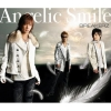 Copertina di 'angelic smile / WINTER PARTY'