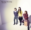 Copertina di 'My song Your song '