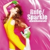 Copertina di 'Rule/Sparkle (Jacket C)'