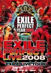Copertina di 'EXILE Live Tour ''EXILE Perfect Live 2008'''
