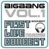 Copertina di 'First Live Concert: The Real'