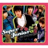 Copertina di 'Vol. 1 - SuperJunior05 (TWINS)'