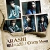 Copertina di 'Ashita no Kioku/Crazy Moon ~kimi wa muteki~ (Limited Editions)'