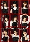 Copertina di 'The Morning Musume. 5 ~Single M Clips~'