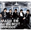 Copertina di 'All the BEST! 1999~2009 (Limited Edition)'