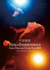 Copertina di 'Concert Tour 2009 PATH of INDEPENDENCE at JCB HALL '