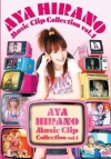 Copertina di 'Aya Hirano Music Clip Collection Vol. 1'
