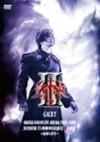 Copertina di 'GACKT VISUALIVE ARENA TOUR 2009 Requiem et Reminiscence II Final ~Chinkon To Saisei~'