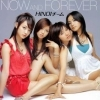 Copertina di 'NOW AND FOREVER'