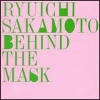 Copertina di 'BEHIND THE MASK + 3'