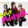Copertina di 'LOVE FIGHTER ~Koi no Battle~'