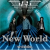 Copertina di 'New World / Truth ~Saigo no Shinjitsu~ (Type A)'