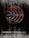 Copertina di 'BIGBANG THE CLIPS vol.1 '