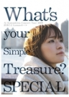 Copertina di 'What's your Simple Treasure? SPECIAL Ai Kawashima Concert Tour 2009 Shibuya C.C.Lemon hole'