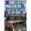 Copertina di 'Morning Musume Yomiuri Land East Live 2009'