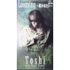 Copertina di 'Looming ~Tashika Metai~ (Toshi with Night Hawks)'