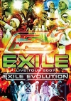 Copertina di 'EXILE Live Tour 2007 EXILE Evolution'