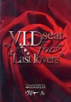 Copertina di 'V.I.D seat for Last lovers 2006.12.29 Shibuya Kokaido'