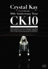 Copertina di 'Crystal Kay Live In NHK Hall: 10th Anniversary Tour CK10'