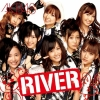 Copertina di 'RIVER [Theater Edition]'