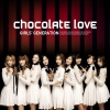 Copertina di 'Chocolate Love'