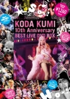 Copertina di 'KODA KUMI 10th Anniversary BEST LIVE DVD BOX'
