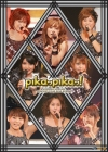 Copertina di 'Morning Musume Concert Tour 2010 Spring ~Pika Pika!~'