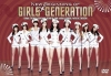 Copertina di 'Shoujo Jidai Torai ~Rainichi Kinenban~ New Beginning of Girls' Generation'