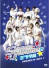 Copertina di 'Super Junior's Miracle Premium Box Vol. 1'