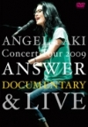 Copertina di 'Angela Aki Concert Tour 2009 ''Answer'' Documentary & Live '