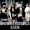 Copertina di 'Sound-G Sign'