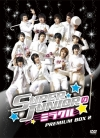 Copertina di 'Super Junior's Miracle Premium Box  Vol. 2'
