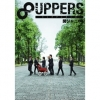 Copertina di '8UPPERS [Limited Edition Type A]'